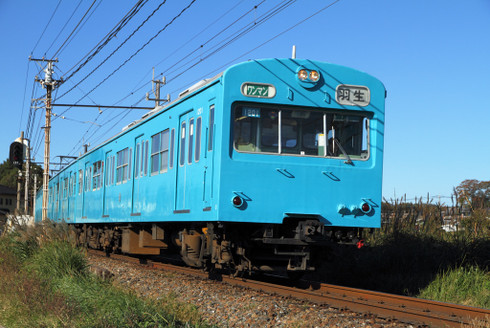Chichibu_railwau_1001f_2012110401b